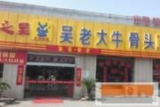 武汉餐饮小吃创业培训中心